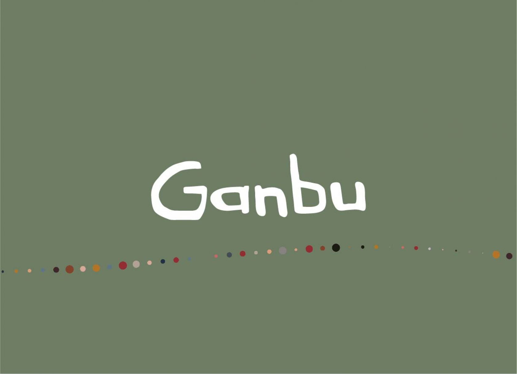 schiavello ganbu listing logo